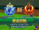東方野球(コミュニティ内ペナントレース)最終日二試合