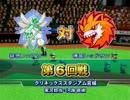 東方野球(コミュニティ内ペナントレース)最終日第三試合