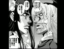【東方】ニートの奇妙な冒険【ジョジョ三