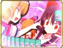 魔理沙とアリスのSUNKiSS♥DROP.mp3