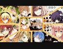 【合唱】人生リセットボタン【男女8人】