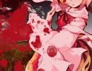 番長とバカップル夫婦IN幻想郷 第五十二話 一幕「千年後の涙」