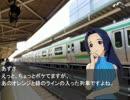 あずさと小鳥の鉄道乗り換えバトル!(安茂里&あずさ編Part3)