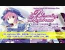 【例大祭11】Blooming Daydream - Amateras Records クロスフェード 【東方アレンジ】 thumbnail