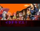 東方追跡者 ~ネメシス=T型が幻想入り~ OverTime.16 (Last)