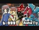 【ポケモンXY】つよポケ! Part3 BUSTARGP