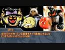 【ゆっくりTRPG】工魔と芋の幸福なパラノイアPart1【リプレイ】