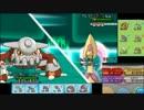 【ポケモンXY】毎日シングルレート実況対戦 95【ヒードラン】