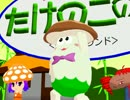 【MMD-OMF4】ジミーちゃんMMDモデル【ファンタジスタドール】