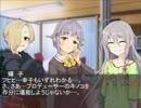 【NovelsM@ster】プロデューサーのキノコを見たがる輝子
