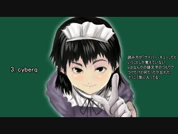 レッツゴー!!関西探偵団 楽曲集
