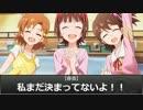 【ノベマス】頑張れ春香さん!!
