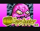 【ゆっくり実況】レアハンターvol1 後編【FF4 ピンクのしっぽ】