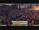 ローマがゆっくりと地中海世界を制覇する