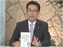 【長尾たかし】マスコミと政治家が隠蔽する中国[桜H26/5/6]
