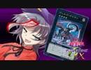 【幻想入り】東方遊戯王デュエルモンスターズGX TURN-07