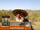 【ザ・コクピット】アリゾナの老人、操縦席へよじ登る(字幕版)