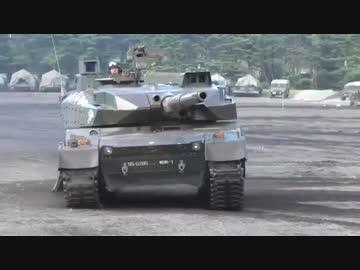 10式戦車とは (ヒトマルシキセン...