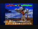 【VF2.1】バーチャファイター2 起き上がりテクニック【Xbox360】