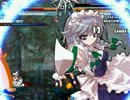 【MUGEN】 EFZ&東方 黄昏タッグトーナメント Part8