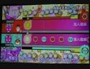 【太鼓の達人WiiU】MDP(ミラーダブルプレイ)残酷な天使のテーゼ裏