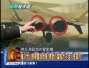 中国・台湾メディア、最近の殲20と心神の報道(5/1現在)