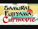 日清カップヌードル「現代 のサムライ 篇」 30秒 / でんぱ 組.inc