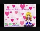 【東方アレンジ】橋姫だって恋はするものっ☆【緑眼のジェラシー】 thumbnail