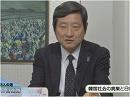 防人の道 今日の自衛隊 - 平成26年5月14日号