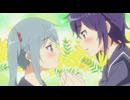 犬神さんと猫山さん 第5話「猫山さんとカラオケ」