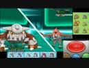 【ポケモンXY】毎日シングルレート実況対戦 99【ヒードラン】