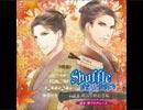【CD試聴】速水奨プロデュースシリーズ Shuffle 時を紡ぐ勇者...