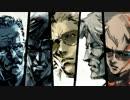 時系列順で観るメタルギアシリーズ Mission76