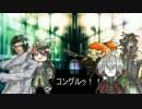 【謀将大会】一回戦 幽輝対rui_25【戦国大戦】