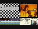【第2走者】100時間アイワナリレーFinal part2【5月2日22時~】