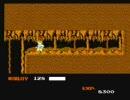 NES ドラゴンバスター / Dragon Buster (walkthrough)