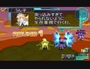 コズミックブレイク うん子物語3【中編】