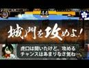 【謀将大会】一回戦 みのじ対erasem【戦国大戦】