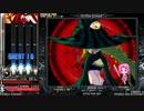 【beatmania IIDX 21 SPADA】ra'am(oldskool rave remix)【音ゲーアレンジ】