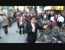 5月11日【在特会】年間20万人移民受け入れ政策絶対反対 街宣in大阪 4-4