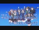 【Wake up girls】 7 girls war カラ動