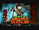 【Orcs Must Die!】 Orcs Must Yukkuri Stage.07 ツインホール