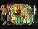 shake it!を7人で楽しく歌ってみた!
