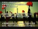 【中国撤退】 チャイナリスクが大きいから