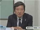 【松木國俊】韓国社会の病巣と日韓関係[桜H26/5/14]