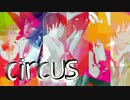 【APヘタリアMMD】親分Circus6人クロスフェード【プチ利き演出】
