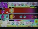 【太鼓の達人WiiU】MDP(ミラーダブルプレイ)脳漿炸裂ガール(表)