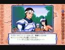 【PC98】魍魎戦記MADARA 大金剛輪編 その2