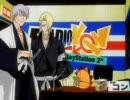 【BLEACH】 Radio Kon Volume 2 -三番隊-