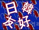 【怒り】「朝鮮戦争」の発端は ⇒ 韓国軍1